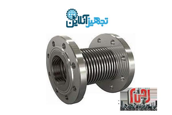 لرزه گیر آکاردئونی فلنج دار ساده CL-150 سایز 1/2 اینچ ارتعاشات صنعتی ایران