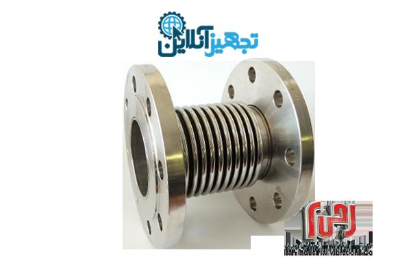 لرزه گیر آکاردئونی فلنج دار ساده PN16 سایز 1/2 اینچ ارتعاشات صنعتی ایران