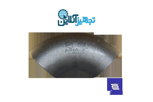 زانو جوشی 90  درزدار گرم سایز 5 اینچ برند ایران اتصال