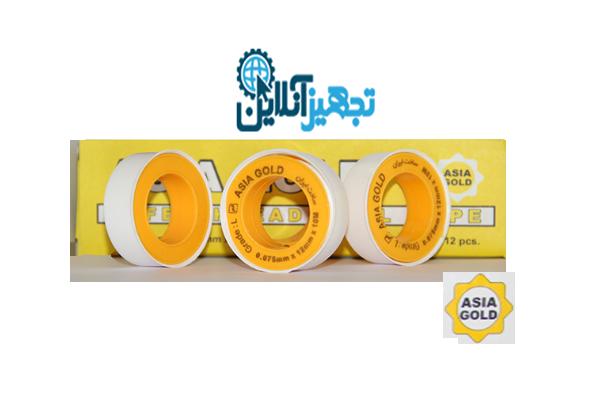 نوار تفلون آسیا گلد زرد