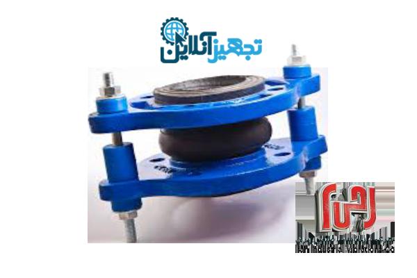 لرزه گیر لاستیکی فلنج دار مهاردار مارک آبی، آب سرد pn16  سایز 1/2-1 اینچ ارتعاشات صنعتی ایران