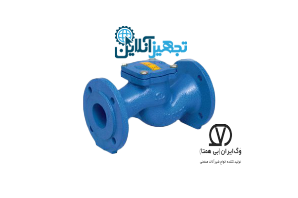 شیر یکطرفه سوپاپی چدنی PN16 سایز 1/2 اینچ وگ ایران بی همتا